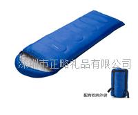 维仕蓝超轻柔软亲肤睡袋