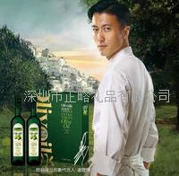 欧丽薇兰特级初榨橄榄油系列