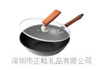 艾尔弗尼养生炒锅
