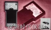 粘度计 VT-04F/VT-04F粘度计