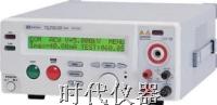 固纬GPI-745A绝缘耐压测试仪