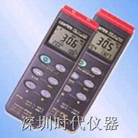 台湾群特CENTER-301温度计(价格特优)