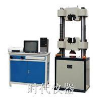 WEW-100B微机屏显万能试验机,WEW-100B万能试验机