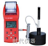 TH161里氏硬度计