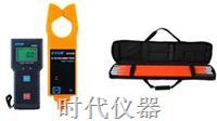 ETCR9000B-无线高低压钳形电流表