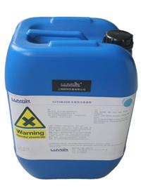 LUYOR-6220水基荧光渗透剂