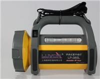 LP-365L高强度长波紫外线灯