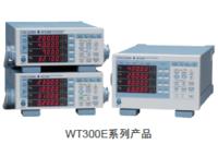 横河Yokogawa WT310E数字功率计