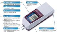三丰 Mitutoyo SJ-210 表面粗糙度仪