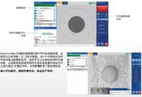 EXFO的ConnectorMax2分析App