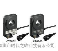 AC/DC电流传感器CT6862