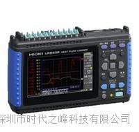 LR8432热流数据采集仪
