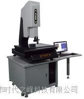 DTW-542CNC全自动2.5次元影像仪