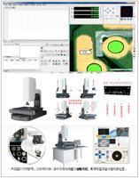 DTW-5040CNC全自动影像测量仪