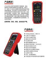 优利德UT622X系列手持式数字电桥