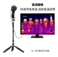 DT-870Y人体表面温度筛查仪