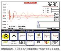 Megger Baker DX系列静态电机分析仪