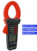 ETCR6470钳形万用表