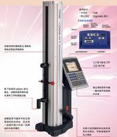 三丰Mitutoyo 518-351DC 精密测高仪