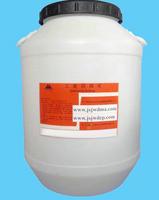 工業潔爾滅/烷基芐基季銨鹽