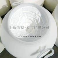 十八烷基三甲基氯化銨