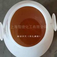 溴化十二烷基二甲基芐基銨