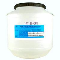 1631瀝青乳化劑中裂慢型陽離子瀝青乳化劑