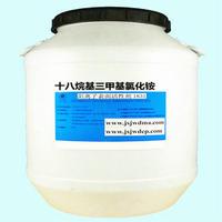 1831十八烷基三甲基氯化銨