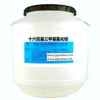 十六烷基三甲基氯化銨1631