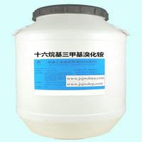 十六烷基三甲基溴化銨(1631溴型固體)