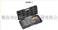 扭力扳手-3 PX484-13W