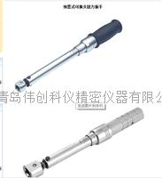 预置式可换头扭力扳手 CFL340N