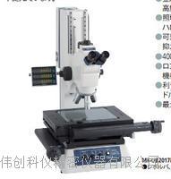 三丰显微镜 176-890