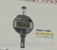 TECLOCK 数显D深穴型橡胶硬度计GSD-720SH GSD-720SH