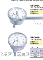 TECLOCK得乐百分表ST-305B ST-305B