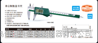 英示单公制数显卡尺1109-300C 1109-300C