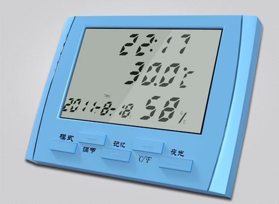 新款数字温湿度计