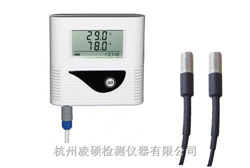 双路温湿度记录仪