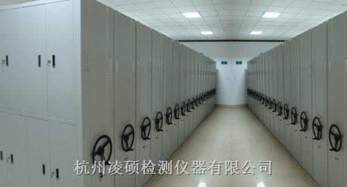 图书馆档案室温湿度监控系统