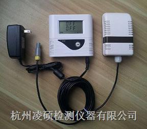 二氧化碳监测记录仪