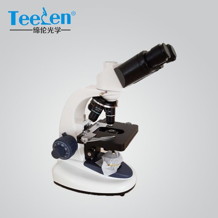 XSP-2CBA三目生物显微镜