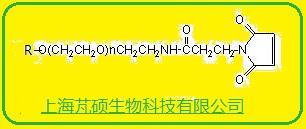 PEG-MAL马来酰亚胺修饰性PEG