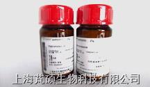 醛基-聚乙二醇-马来酰亚胺 aldehyde-PEG-MAL MW:2000