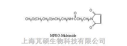 甲氧基-聚乙二醇-马来酰亚胺 MPEG-MAL MW:2000