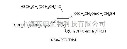 四臂-聚乙二醇-巯基 4ARM-PEG-SH