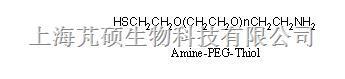 氨基-聚乙二醇-巯基 NH2-PEG-SH