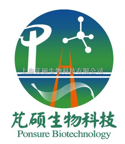 CY5-聚乙二醇-氨基 CY5-PEG-NH2