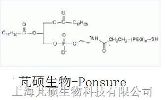 磷脂PEG巯基  DSPE-PEG-SH