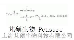 磷脂PEG羟基  DSPE-PEG-OH