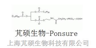 磷脂PEG羧基  DSPE-PEG-COOH